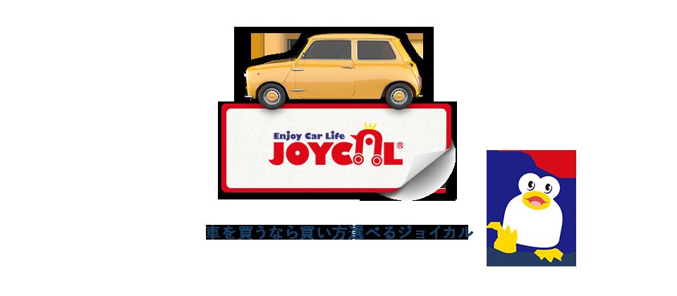 JOYCAL